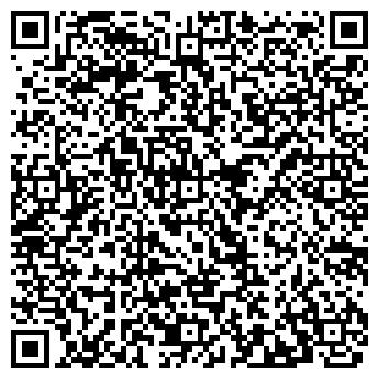 QR-код с контактной информацией организации ОТДЕЛ ЖКХ И БЛАГОУСТРОЙСТВА