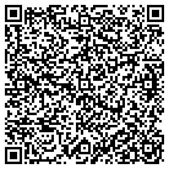 QR-код с контактной информацией организации ОТДЕЛ ОБЩЕСТВЕННОЙ БЕЗОПАСНОСТИ