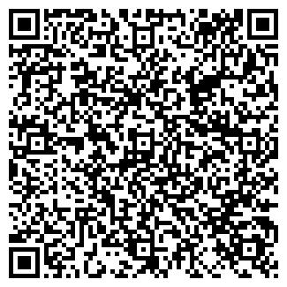 QR-код с контактной информацией организации ЭКОНОМИЧЕСКИЙ