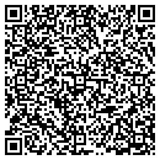 QR-код с контактной информацией организации АЛЕКСТРОЙ