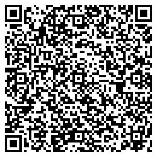 QR-код с контактной информацией организации АЛЬФА-СЕТЬ