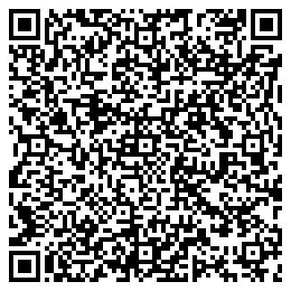 QR-код с контактной информацией организации БЕЗОПАСНОСТЬ+