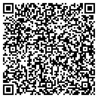 QR-код с контактной информацией организации ГАРАНТ МЛ