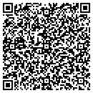 QR-код с контактной информацией организации МОНТАЖСЕРВИСЦЕНТР