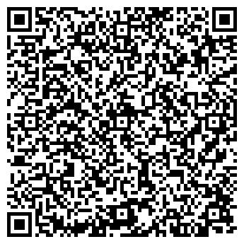 QR-код с контактной информацией организации МОНТАЖСТРОЙПРОЕКТ