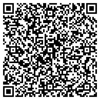 QR-код с контактной информацией организации МОНЬАЖСЕТЬ