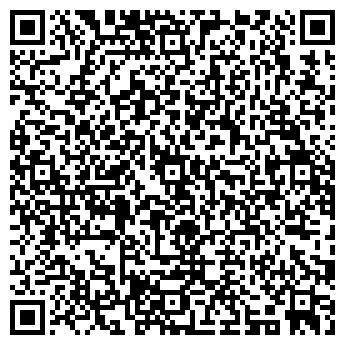 QR-код с контактной информацией организации ОТРЯД ПОЖАРНОЙ ОХРАНЫ № 2