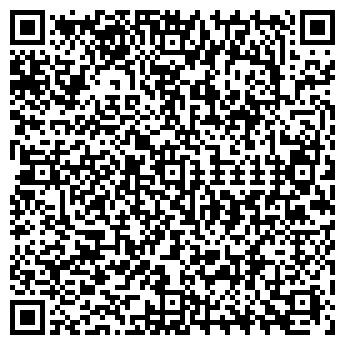 QR-код с контактной информацией организации ПОЖАРНАЯ ЧАСТЬ № 11
