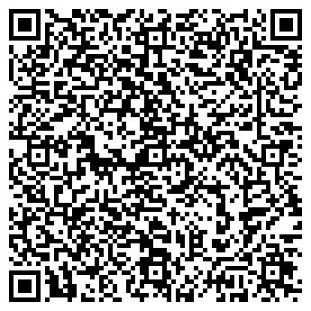 QR-код с контактной информацией организации ПОЖАРНАЯ ЧАСТЬ № 15