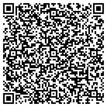 QR-код с контактной информацией организации ПОЖАРНАЯ ЧАСТЬ № 23
