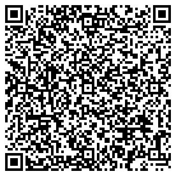 QR-код с контактной информацией организации ПОЖАРНАЯ ЧАСТЬ № 24