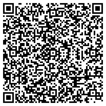 QR-код с контактной информацией организации ПОЖАРНАЯ ЧАСТЬ № 32