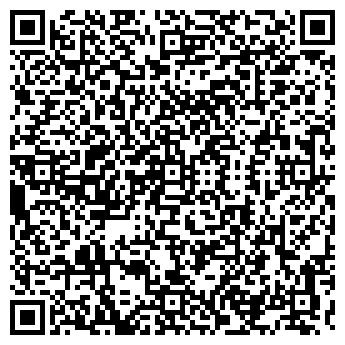 QR-код с контактной информацией организации ПОЖАРНАЯ ЧАСТЬ № 4