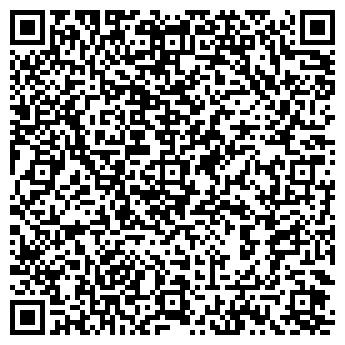 QR-код с контактной информацией организации ПОЖАРНАЯ ЧАСТЬ № 41