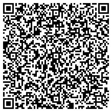 QR-код с контактной информацией организации ПОЖАРНАЯ ЧАСТЬ № 42