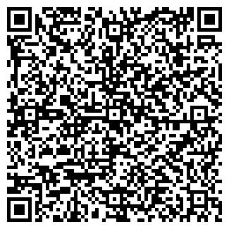 QR-код с контактной информацией организации ПОЖАРНАЯ ЧАСТЬ № 6