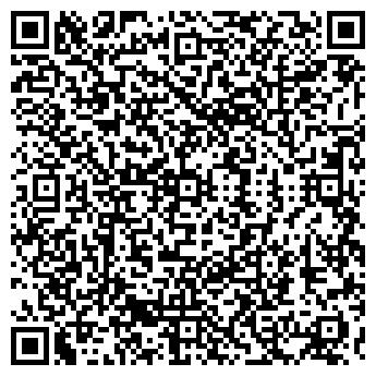 QR-код с контактной информацией организации ПОЖАРНАЯ ЧАСТЬ № 7