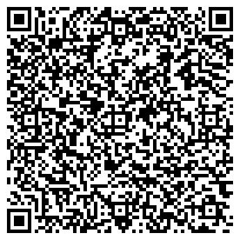 QR-код с контактной информацией организации ПОЖАРНАЯ ЧАСТЬ № 9