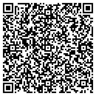 QR-код с контактной информацией организации САТАР