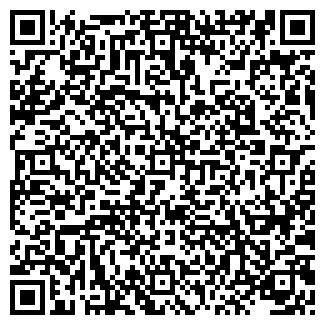 QR-код с контактной информацией организации СИГНАЛ 01