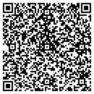QR-код с контактной информацией организации СПЕЦМОНТАЖ
