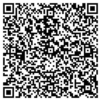 QR-код с контактной информацией организации УНИВЕРС