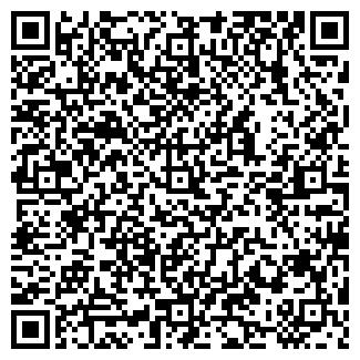 QR-код с контактной информацией организации ЭЛЕКТРОМОСТ