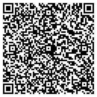 QR-код с контактной информацией организации ЭЛТИКОМ