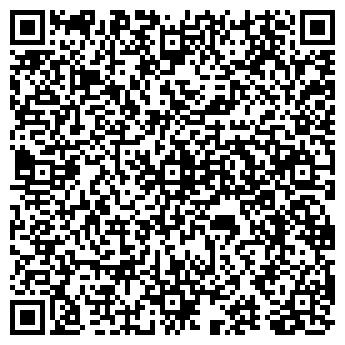 QR-код с контактной информацией организации ПОЖАРНАЯ ЧАСТЬ № 51