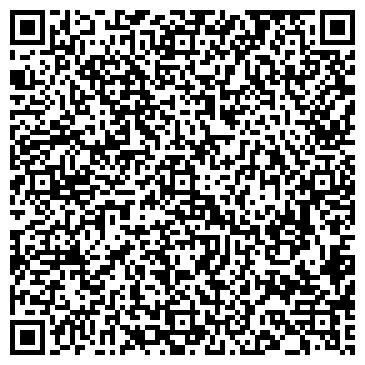 QR-код с контактной информацией организации ПОЖАРНАЯ ЧАСТЬ  № 6 УВД СОВЕТСКОГО, АО