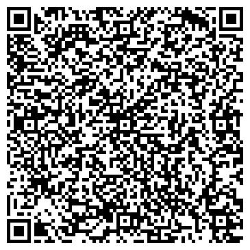 QR-код с контактной информацией организации УЧЕБНЫЙ ЦЕНТР УПРАВЛЕНИЯ ПОЖАРНОЙ ОХРАНЫ