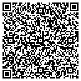 QR-код с контактной информацией организации АМБУЛАТОРИЯ № 2
