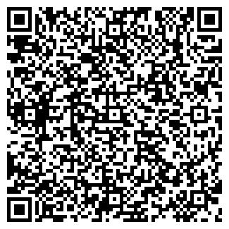 QR-код с контактной информацией организации АНГИО ЦЕНТР