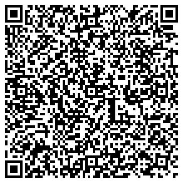 QR-код с контактной информацией организации АДАНИ ЦЕНТР КРАСОТЫ И ЗДОРОВЬЯ