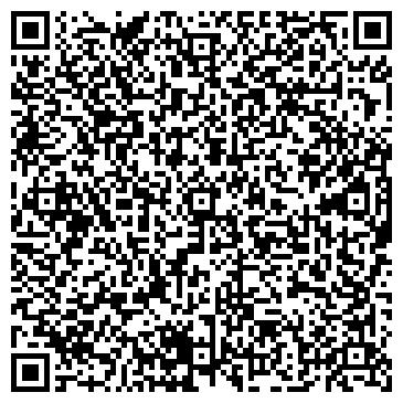 QR-код с контактной информацией организации АТЛАНТ-ЦЕНТР СПОРТИВНО-ОЗДОРОВИТЕЛЬНЫЙ ЦЕНТР