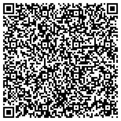 QR-код с контактной информацией организации ДЕТСКИЙ ОЗДОРОВИТЕЛЬНЫЙ ЦЕНТР ДГБ № 3