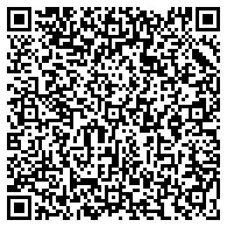 QR-код с контактной информацией организации КУСАИНОВ Н. Б.
