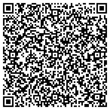 QR-код с контактной информацией организации М-СТИЛЬ ЦЕНТР КРАСОТЫ И ЗДОРОВЬЯ