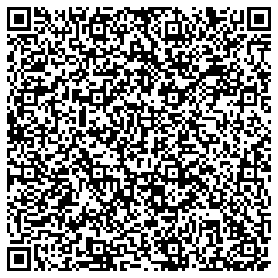 QR-код с контактной информацией организации ОБЛАСТНОЙ ВРАЧЕБНО-ФИЗКУЛЬТУРНЫЙ ДИСПАНСЕР С ЦЕНТРОМ МЕДИЦИНСКОЙ ПРОФИЛАКТИКИ