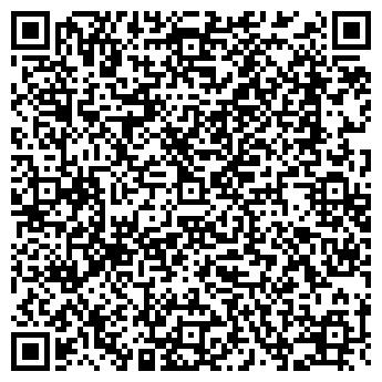 QR-код с контактной информацией организации «СДЮСШОР «Динамо»