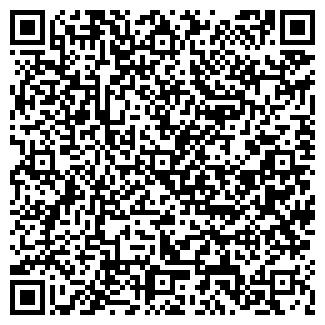QR-код с контактной информацией организации ОЗОН ФИТНЕС-КЛУБ