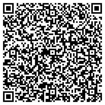 QR-код с контактной информацией организации ПЯТЫЙ ЭЛЕМЕНТ ФИТНЕС-СТУДИЯ