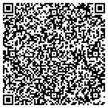 QR-код с контактной информацией организации ШИННИК СПОРТИВНО-ОЗДОРОВИТЕЛЬНЫЙ КОМПЛЕКС