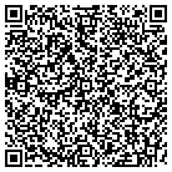 QR-код с контактной информацией организации ЭВЕЛИН ЦЕНТР КОРРЕКЦИИ ФИГУРЫ