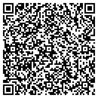 QR-код с контактной информацией организации АУДИО СТИЛЬ