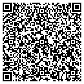 QR-код с контактной информацией организации МАГАЗИН АУДИО-