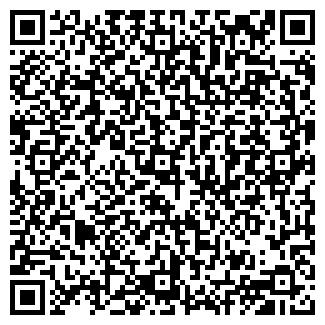 QR-код с контактной информацией организации ТЕЛЕТЕКСТ