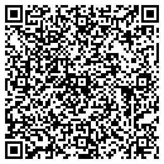 QR-код с контактной информацией организации АКРЕДИТ