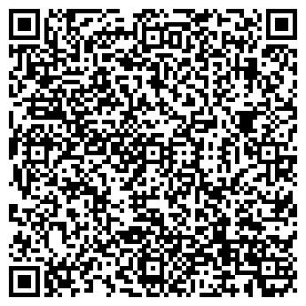 QR-код с контактной информацией организации БИРЮСА-АГРО ТТЦ ОФИС