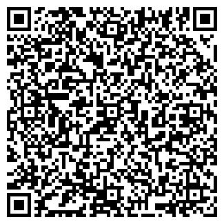 QR-код с контактной информацией организации ГЕЛЕНА ООО ФИЛИАЛ